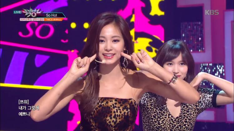 Những trang phục biểu diễn từng làm dậy sóng MXH của dàn sao Kpop Ảnh 19