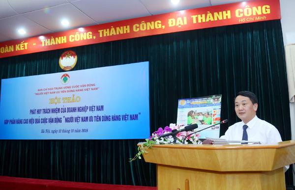 Phát huy trách nhiệm của doanh nghiệp trong cuộc vận động người Việt ưu tiên dùng hàng Việt Ảnh 1
