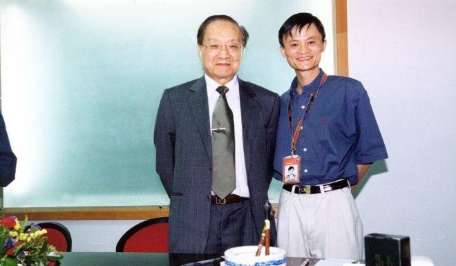 Tỷ phú Jack Ma thích nhân vật nào nhất trong tiểu thuyết võ hiệp của Kim Dung? Ảnh 1