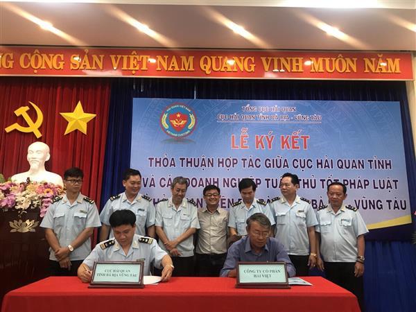 Hải quan Bà Rịa – Vũng Tàu ký kết hợp tác với 4 doanh nghiệp Ảnh 1