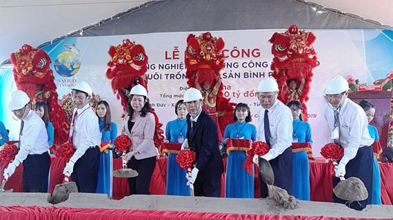 Nam Việt khởi công vùng nuôi cá tra công nghệ cao 4.000 tỷ đồng Ảnh 1