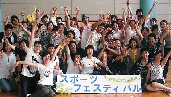 Quy định mới khi xin visa 'du học' sang trường tiếng Nhật ảnh 1