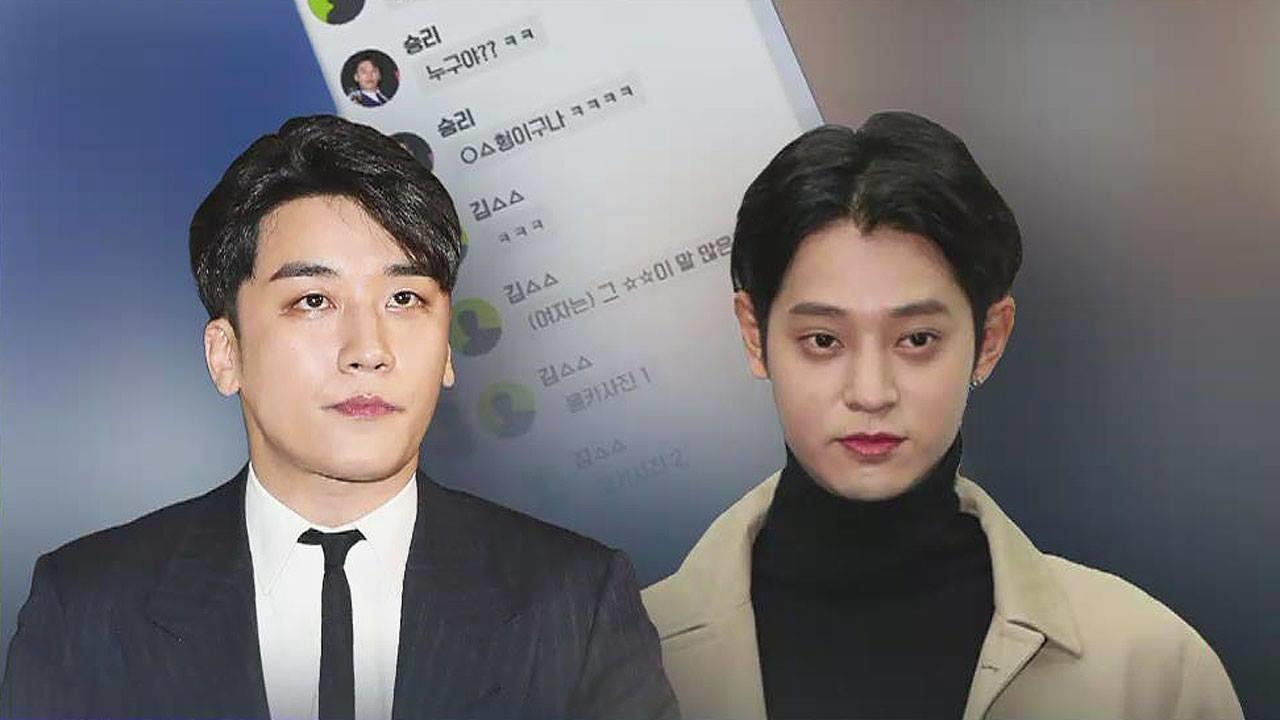 Choi Jong Hoon trình diện, Seungri bị tố tổ chức mại dâm ở nước ngoài Ảnh 9