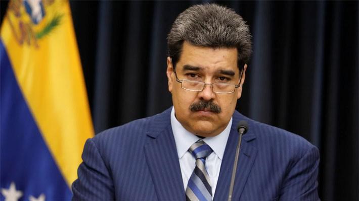 'Citigroup tính bán số vàng cầm cố của Venezuela' Ảnh 1