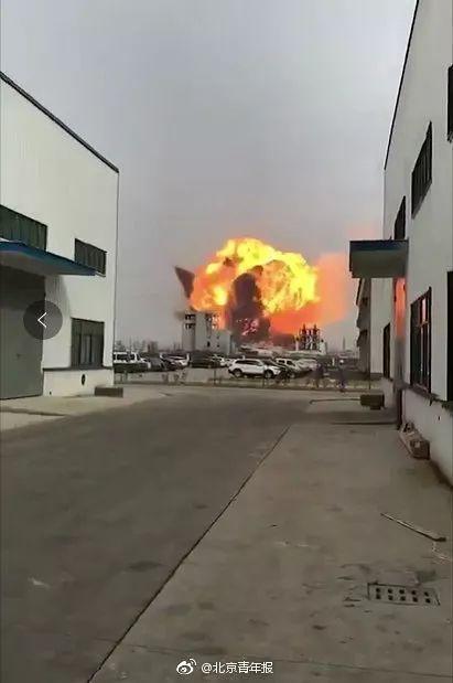Nổ nhà máy hóa chất ở Trung Quốc, 36 người thương vong Ảnh 1