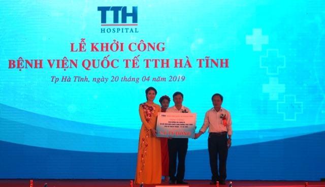 Khởi công bệnh viện quốc tế cao 16 tầng tại Hà Tĩnh Ảnh 2