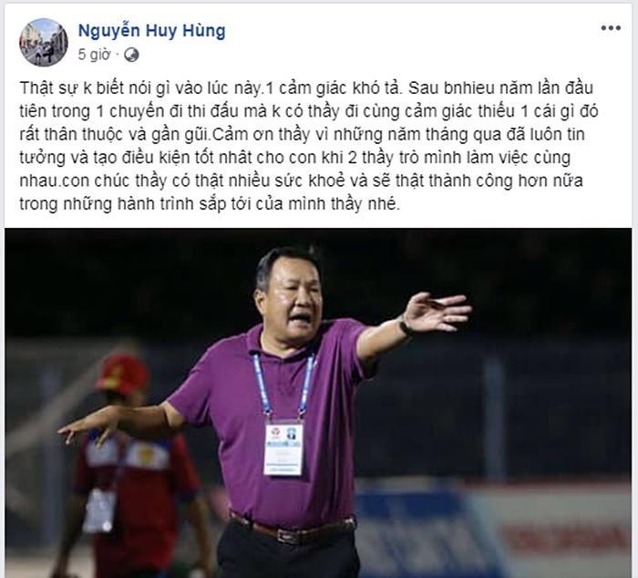 QBV Việt Nam 2017 gửi tâm thư xúc động tới HLV Hoàng Văn Phúc Ảnh 3