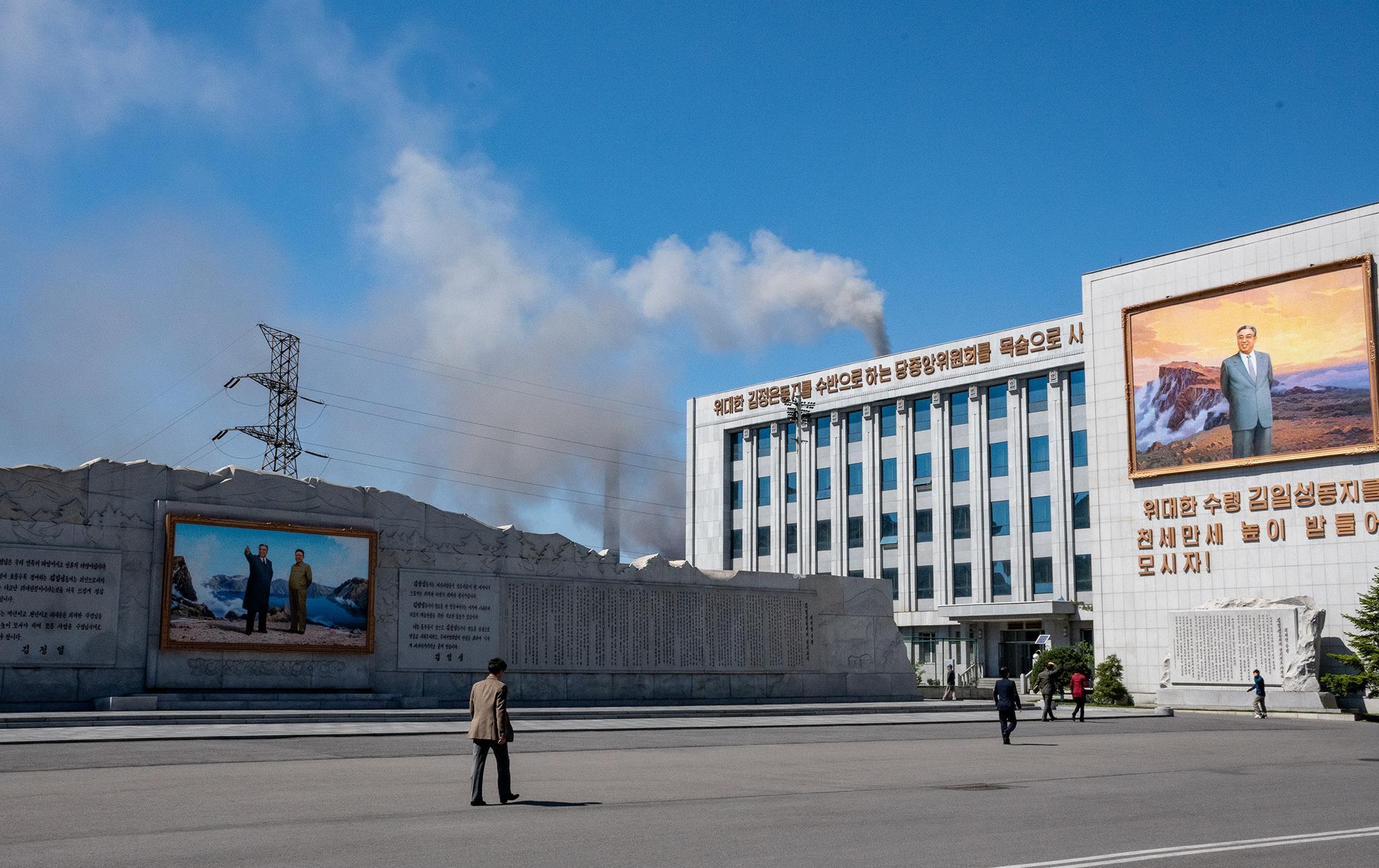 Triều Tiên đời thường qua những bức ảnh của nhiếp ảnh gia Việt Nam Ảnh 1