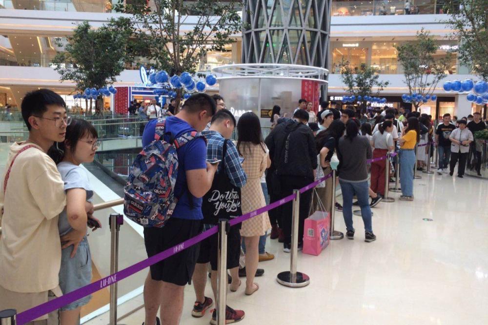 Giữa thương chiến, dân Trung Quốc sẵn sàng chi gần 2 triệu mua 1 cốc trà sữa thương hiệu quốc gia Ảnh 1