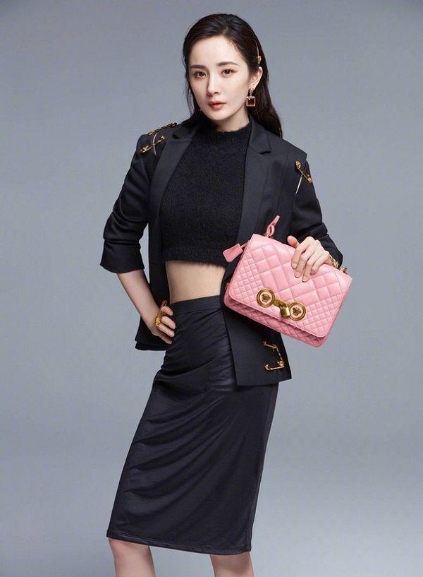 Gái một con Dương Mịch trở thành gương mặt đại diện Trung Quốc đầu tiên cho Versace Ảnh 5