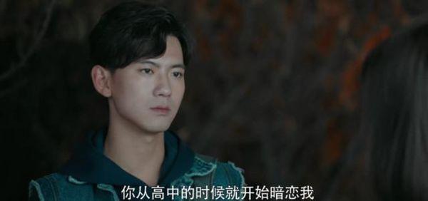 Chấn Hoa tam bộ khúc chỉ có 'Thầm yêu: Quất sinh Hoài Nam' là dở nhất, nguyên nhân xuất phát từ nam chính Ảnh 3