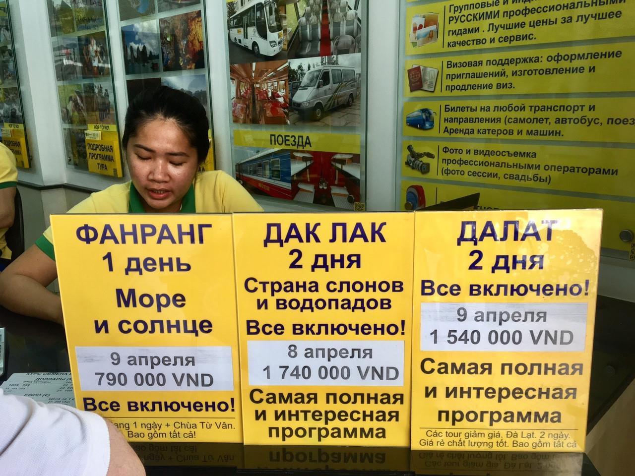 Làn sóng di dân nối gót khách Nga tới Nha Trang lập nghiệp Ảnh 5