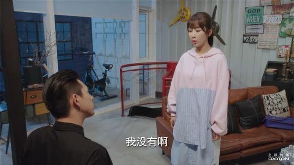 'Cá mực hầm mật' tập 32 +33: Đồng Ngôn phu phụ vì hiểu lầm mà cải nhau, Hàn Thương Ngôn ra mắt cha mẹ vợ Ảnh 13