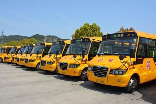 Hệ thống thông minh ngăn ngừa việc bỏ quên học sinh trên xe ở Trung Quốc Ảnh 1
