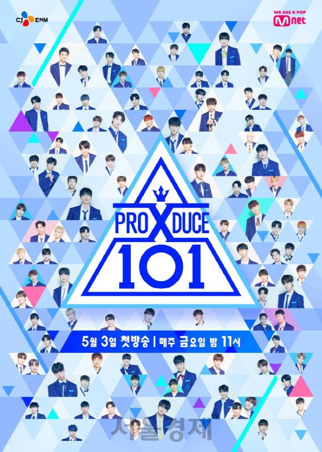 Sốc: 'Produce X 101' thao túng phiếu bầu từ tập 2, 11 thành viên X1 được sắp đặt trong nội bộ ngay từ đầu? Ảnh 2