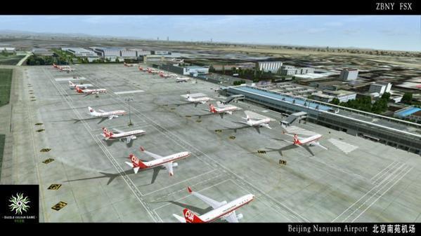 Trung Quốc đóng cửa sân bay lâu đời nhất Ảnh 7
