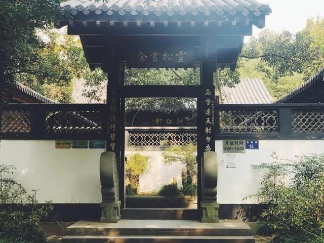 Biệt thự của cố nhà văn Kim Dung bị rao bán với giá gần 10 triệu USD Ảnh 2