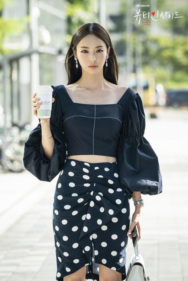 Những mỹ nhân Hàn sở hữu thân hình quyến rũ ở tuổi U40 Ảnh 11