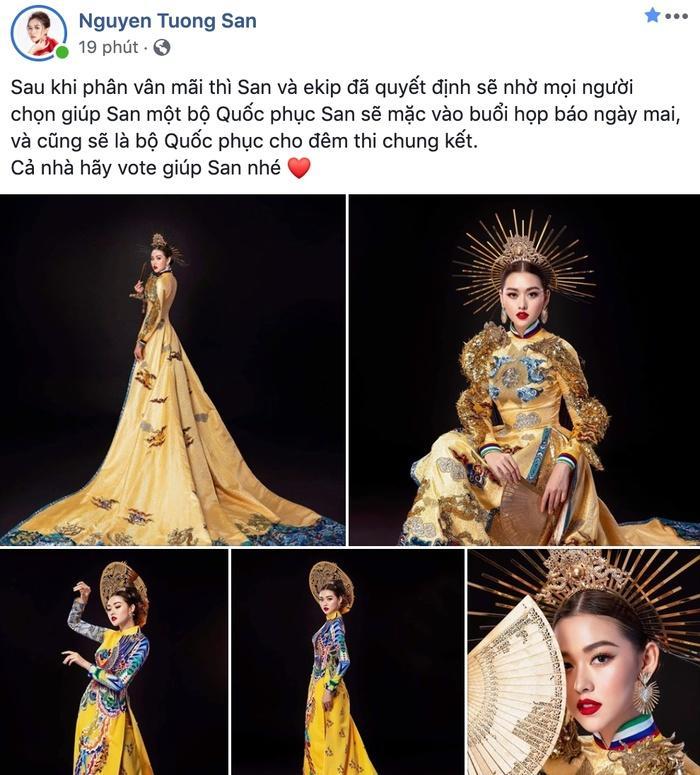 Tường San nhờ fan chọn National Costume: Rồng bay quyền lực hay phượng hoàng rực rỡ? Ảnh 1