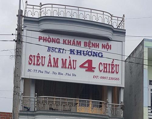 Phú Yên: Bệnh nhi tử vong sau khi tiêm thuốc tại phòng khám đa khoa tư nhân Ảnh 1