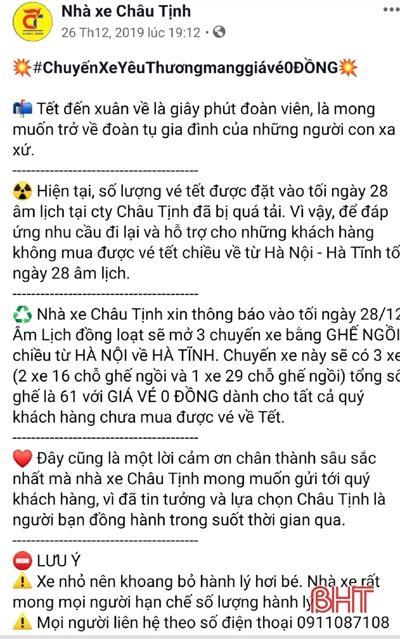 'Chuyến xe không đồng' đưa sinh viên, người lao động nghèo Hà Tĩnh về quê đón tết Ảnh 3