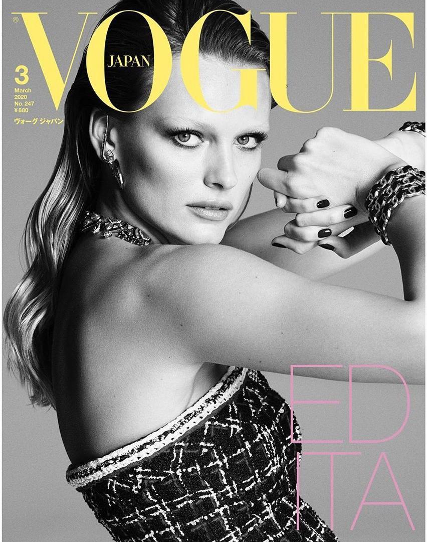 Dàn mỹ nhân chân dài Victoria's Secret đẹp xuất sắc trên Vogue Nhật Ảnh 15