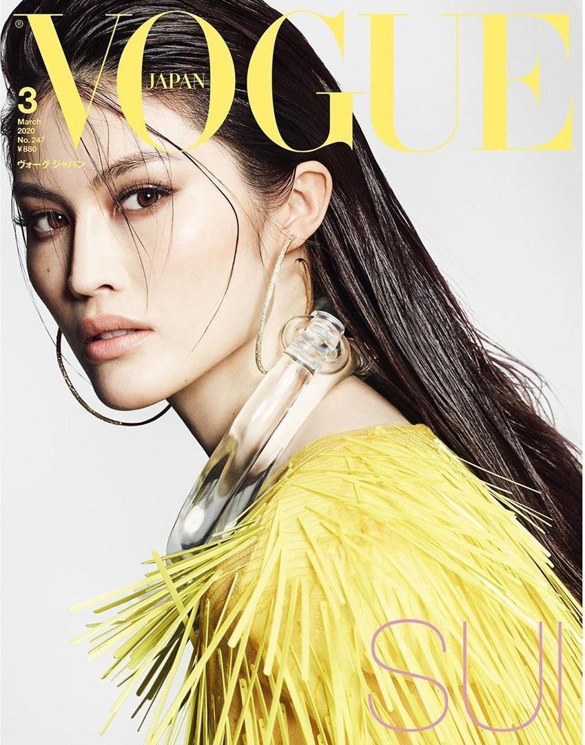 Dàn mỹ nhân chân dài Victoria's Secret đẹp xuất sắc trên Vogue Nhật Ảnh 19