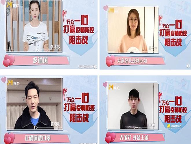 Những câu chuyện cảm động về tình người trong 'tâm dịch' Vũ Hán Ảnh 20