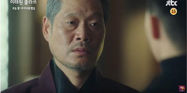 Preview tập 8 Tầng lớp Itaewon (Itaewon Class) - Park Sae Ro Yi sôi máu đuổi việc Son Yi Seo Ảnh 2