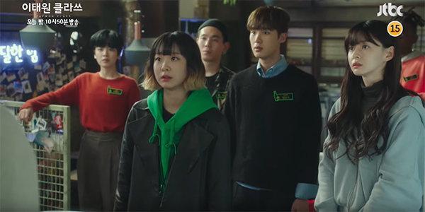 Preview tập 8 Tầng lớp Itaewon (Itaewon Class) - Park Sae Ro Yi sôi máu đuổi việc Son Yi Seo Ảnh 5