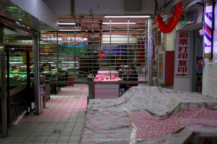 Gần nửa triệu doanh nghiệp Trung Quốc đóng cửa vì COVID-19 Ảnh 1