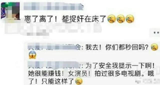 Lưu Đào và chồng ly hôn sau 13 năm chung sống? Ảnh 2