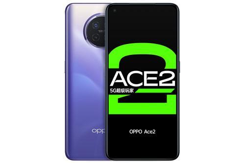 Ảnh chi tiết Oppo Ace2: Chip S865, RAM 12 GB, pin 4.000 mAh, giá 'mềm' Ảnh 1