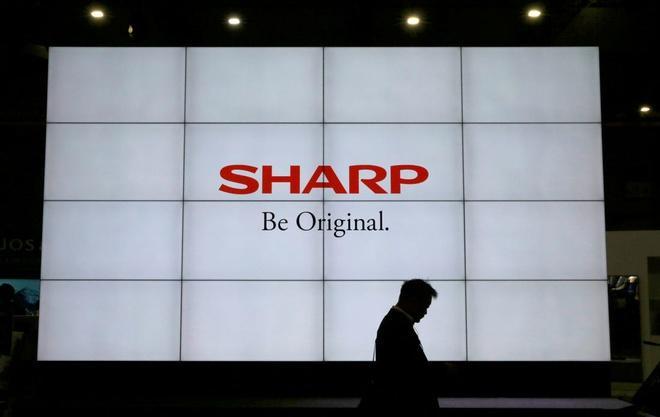 Trang web của Sharp quá tải trong ngày đầu tiên bán khẩu trang Ảnh 1