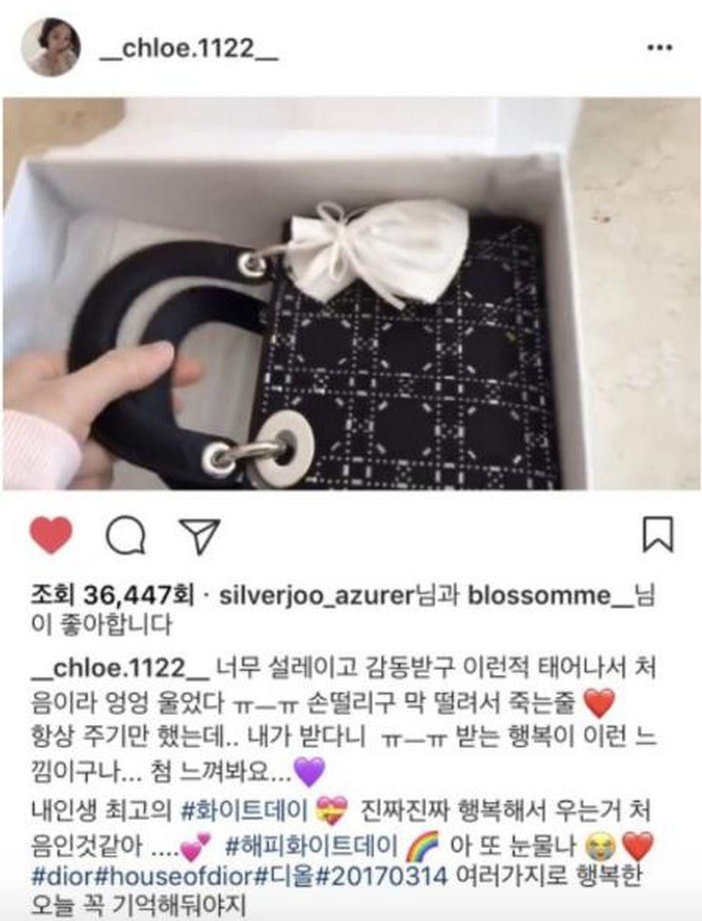 Chưa kịp ghen tị, fan Kpop lại hoang mang vì danh tính thật của vợ