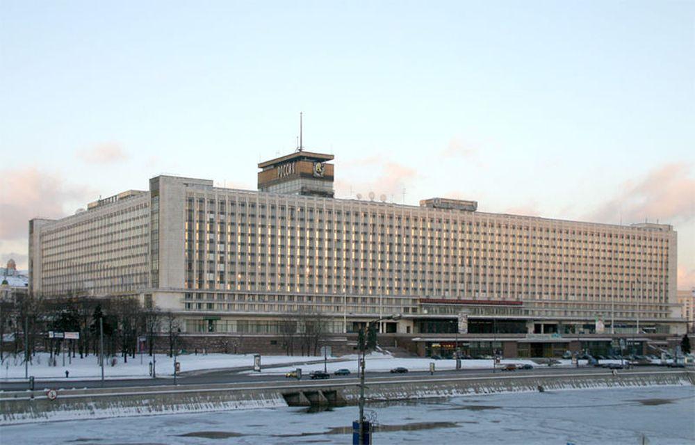 Kết quả hình ảnh cho hotel NƯỚC NGA