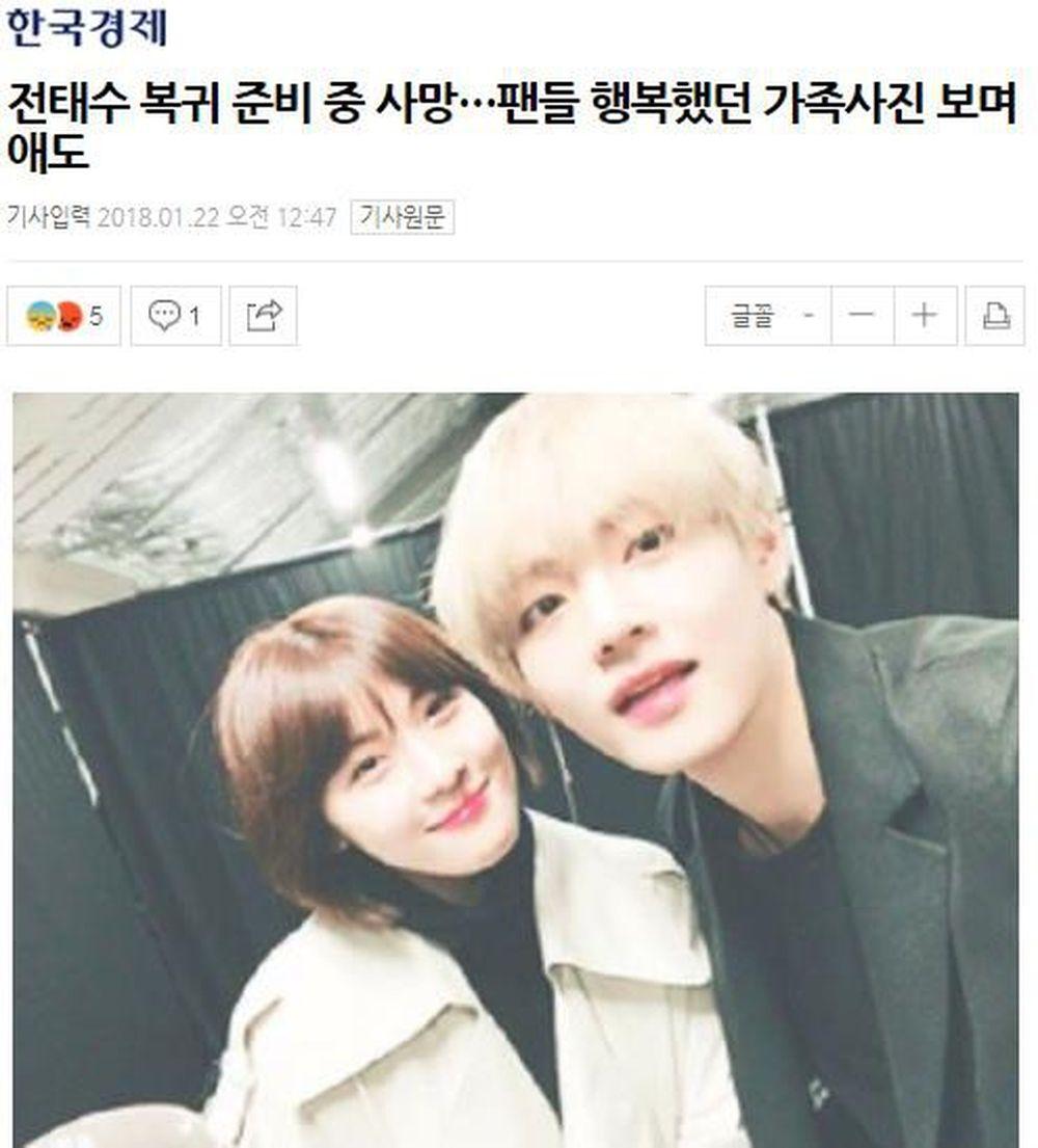 Trang báo này đăng tải bài viết về cái chết của em trai Ha Ji Won nhưng minh họa bằng hình ảnh của V (BTS).