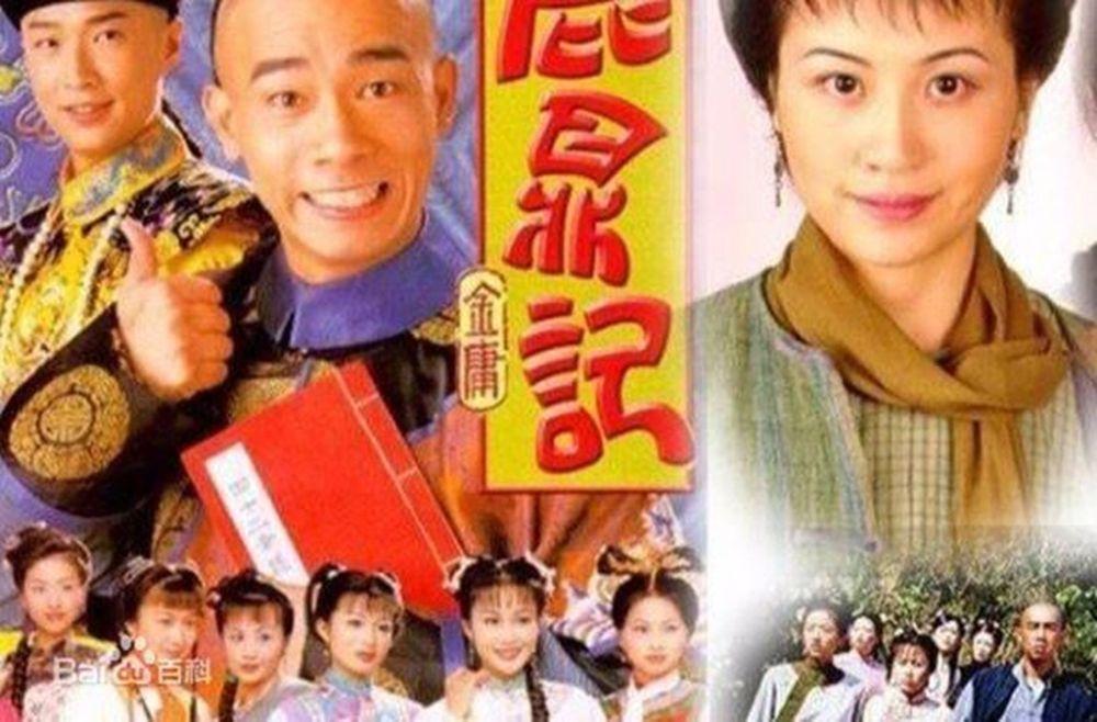 7 cô vợ của Vi Tiểu Bảo sau 20 năm giờ ra sao?