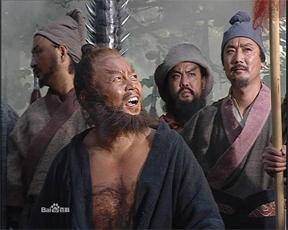 ... Tiểu Nhuệ thành công hóa thân thành Lý Quỳ - người khỏe nhất trong 108  anh hùng Lương Sơn. Lý Quỳ cũng chính là vai diễn để đời của Triệu Tiểu  Nhuệ.
