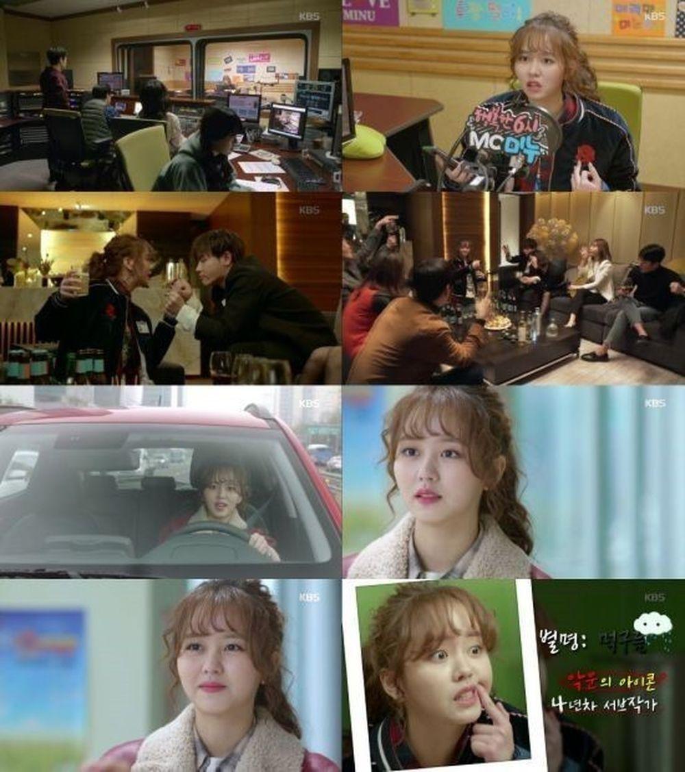 Radio Romance là một câu chuyện tình cảm lãng mạn nảy nở tại đài phát thanh nơi thu âm một chương trình radio trực tiếp không có sẵn kịch bản của Ji ...