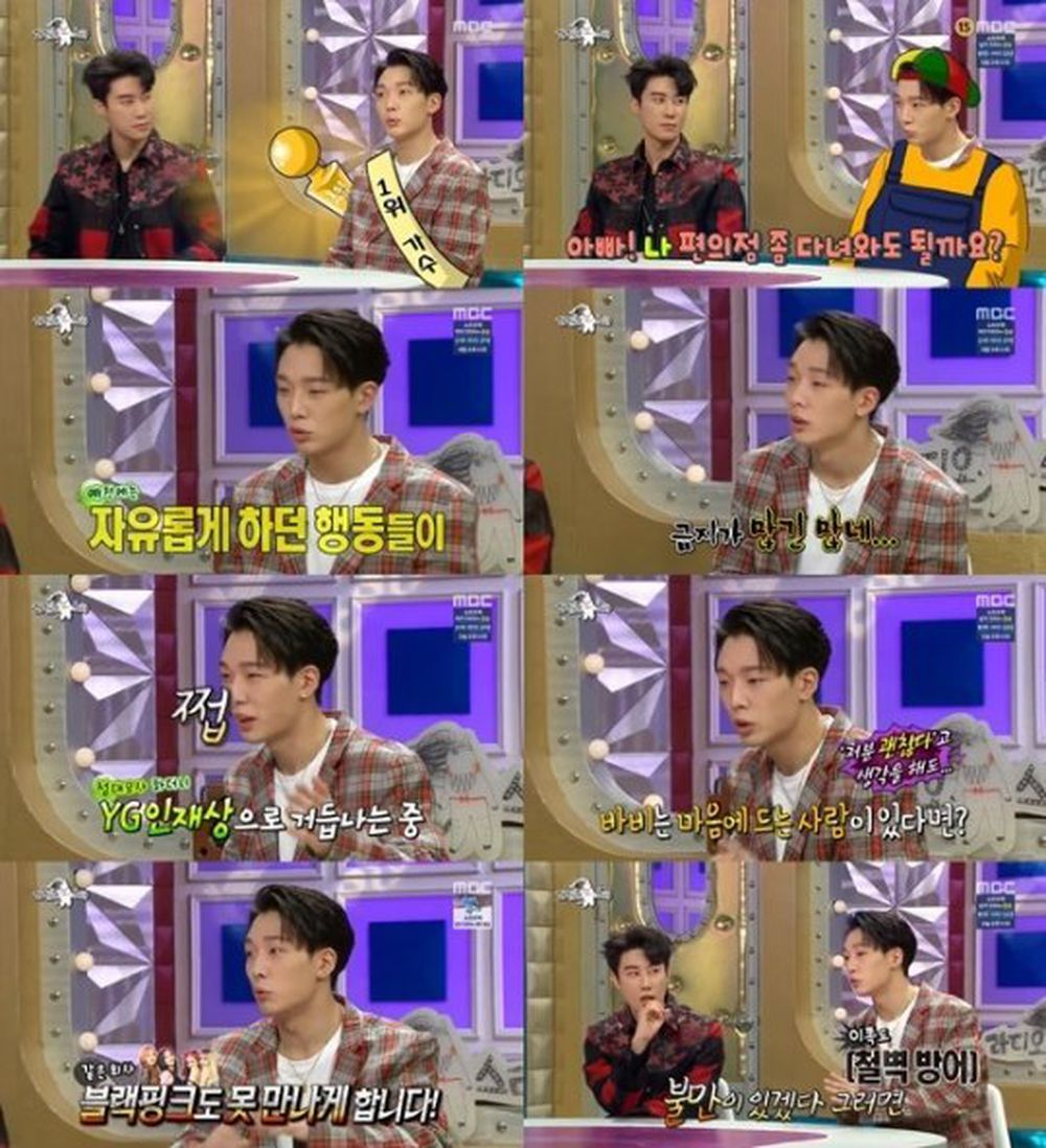 Bởi YG thậm chí còn cấm iKON\u2026 chào hỏi BlackPink chứ chưa nói tới việc có cơ hội thân thiết.