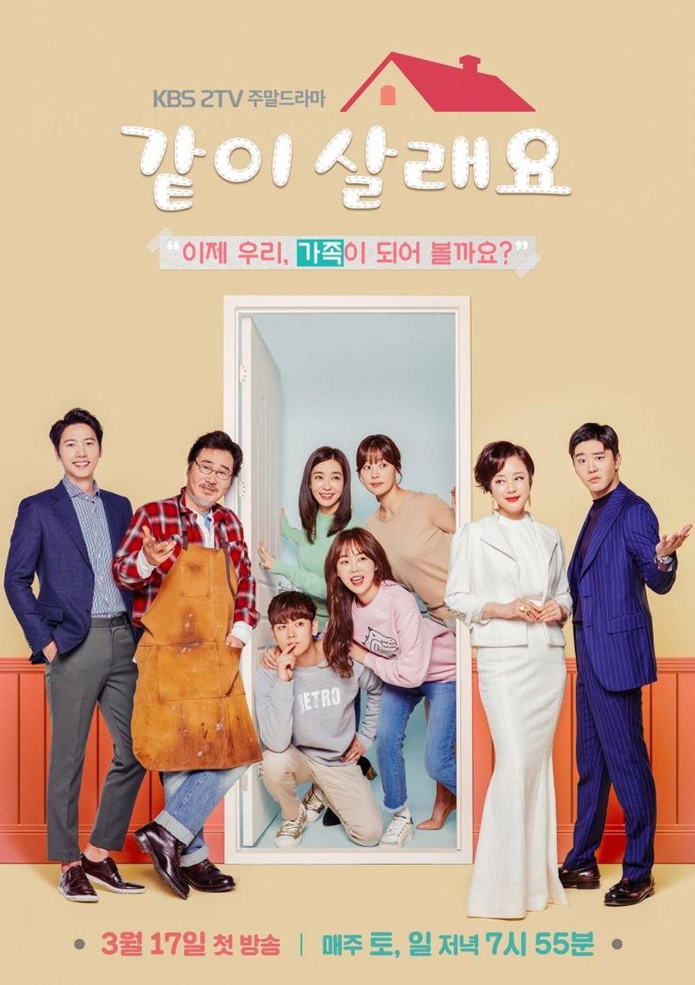 Korea Drama Awards 2018: 'Marry Me Now', Cha Eun Woo và