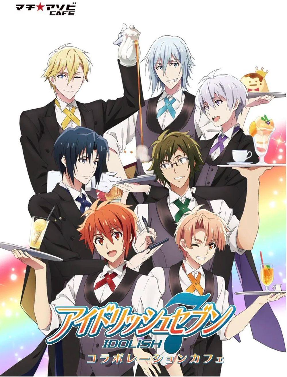 IDOLiSH7 là tựa truyện, phim và cả trò chơi của Nhật Bản được phát triển và phát hành bởi Bandai Namco Entertainment.