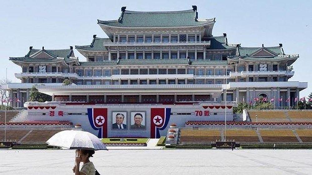 Kết quả hình ảnh cho Grand People's Study House triều tiên