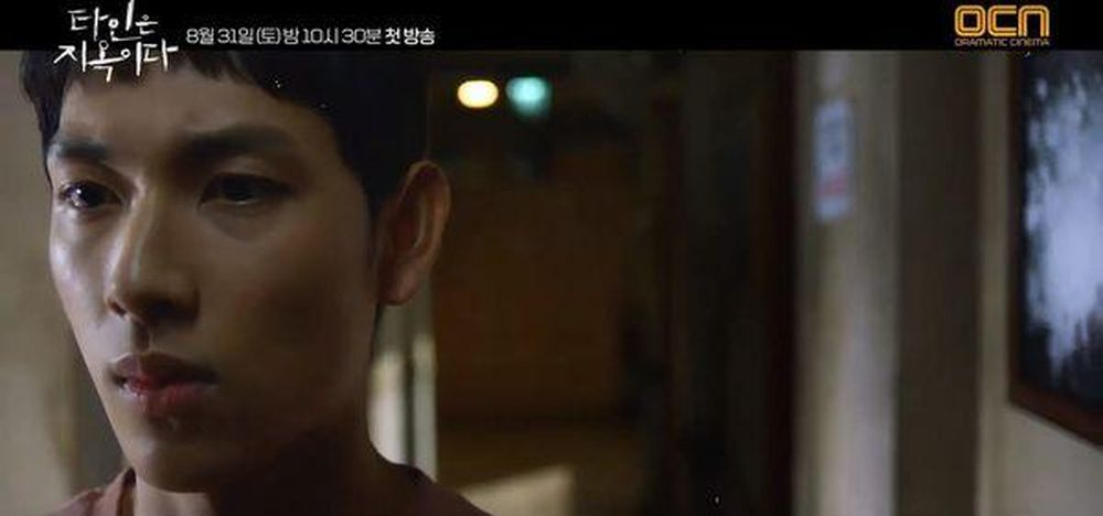 Strangers From Hell' của Im Si Wan - Lee Dong Wook tung