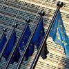 Tin tặc Trung Quốc bị tố đánh cắp thư tín ngoại giao EU