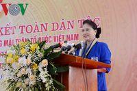Chủ tịch Quốc hội dự Ngày hội Đại đoàn kết tại Thái Bình
