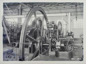 Ảnh độc về công nghiệp mía đường VN thập niên 1920