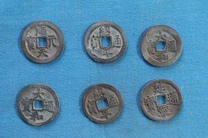 Hà Tĩnh: Phát hiện lượng lớn tiền cổ thời Lê Sơ