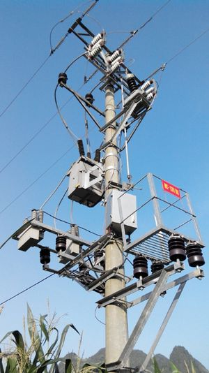 EVNNPC: 9 tháng sản lượng điện thương phẩm đạt trên 47,8 tỷ kWh